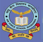Air Force School Darjeeling