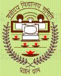 Jawahar Navodaya Vidyalaya Darjeeling