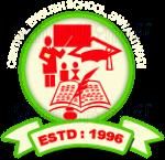 Central English School