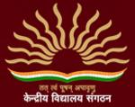 Kendriya Vidyalaya ONGC Chandkheda