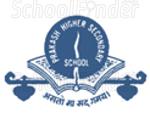 Prakash Higher Secondary School