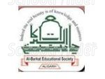 Al Barkaat Malik Muhammad Islam English School
