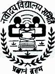 Jawahar Navodaya Vidyalaya Mumbai