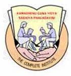 SM Shetty International School