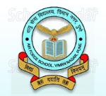 Air Force School Viman Nagar