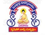 Siddhartha Residential High School