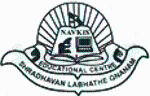 Navkis Education School