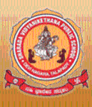 Sri Sharda Vidya Niketan