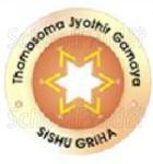 Shishugriha