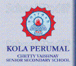 Kola Saraswathi Vaishnav Senior Secondary School