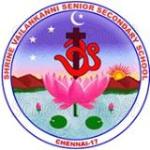 Shrine Vailankanni Senior Secondary School