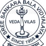 Sree Sankara Bala Vidyalaya Golden Jubilee School