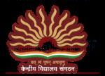 Kendriya Vidyalaya Seema Dwar
