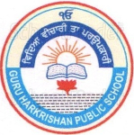 Guru Harkrishan Public School India Gate