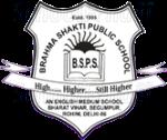 Brahma Shakti Public School