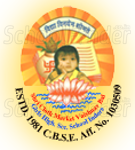 Shri Cloth Market Vaishnav Girls Higher Secondary School