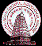 The South Indian Cultural Association School
