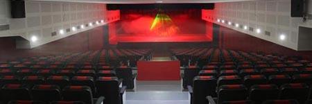 NCFE-Auditorium.jpg