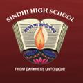Sindhi-High-School-Hebbal-Kempapura.jpg